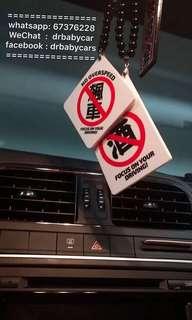 (包郵)汽車後視鏡掛飾 汽車裝飾 汽車用品 禁止警示牌