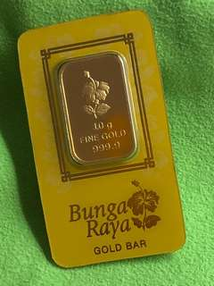 999 Gold - Pure Gold Bar (10 grams)
