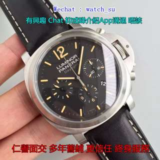 仁譽 誠信面交 沛納海 Panerai Luminor Chrono  Pam356 NOOB廠 44mm