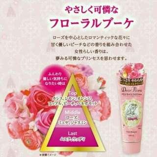 free mail* Mandom-Dear Flora Oil In Hand & Nail Cream (Disney Princess Aurora) (Floral Bouquet)