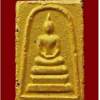 Phra Somdej Paipok Lang Phra Sangkajai Lp Pinak embed gem Wat Sanomlao