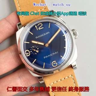 仁譽 誠信面交 沛納海 Panerai RADIOMIR 1940 Pam690 藍面  ZF工廠  頂級  47mm