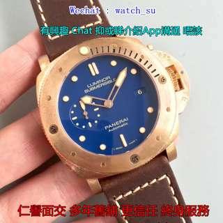 仁譽 誠信面交 沛納海 Panerai LUMINOR 1950 Pam671 藍面 青銅錶 ZF工廠  頂級  47mm