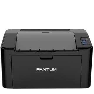 [100% Brand New] Mono Laser Printer (b&w)