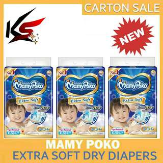 [MamyPoko] MAMY POKO EXTRA DRY DIAPERS / PANTS CARTON SALE (Free delivery Purchase over $79📦)