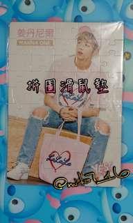 33期 ( Yes!精品 ) 拼圖滑鼠墊 - WannaOne ( 姜丹尼爾 )