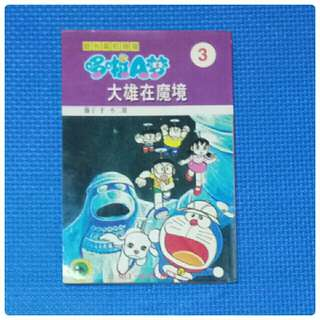 Doraemon versi Mandarin