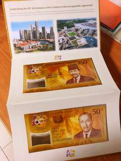 50 Years Singapore & Brunei currency agreement