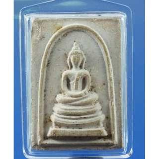 Phra Somdej Katoh Lp Kuay 2515 Wat Putthabah