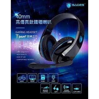 🚚 贈品 全新未拆 賽德斯 SADES Tpower 雷神之力耳機 SBZ-SA701 耳機麥克風 /遠熊樂器