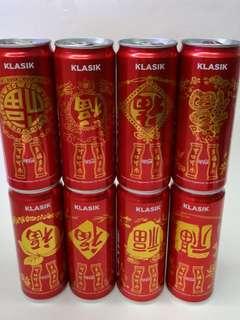 Coca cola馬來西亞可口可樂新年紀念罐