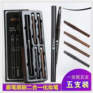 aiyi eyebrow pen