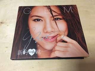 邓紫棋 G.E.M. 新的心跳 CD 亲笔签名