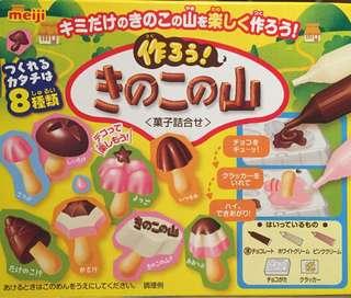 Meiji Chocolate (Making) Kit!