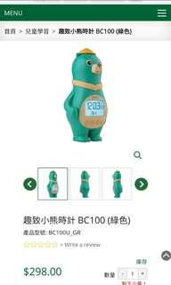 趣致小熊時鐘 BC100