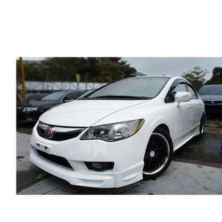 【老頭藏車 】2009 Honda Civic『0元就把車貸回家 』『全貸,超貸,免保人』中古 二手 汽車