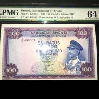 Brunei First Series $100
