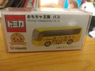 全新絕版三菱巴士Tomica Mitsubishi Fuso Aero Queen Toy Kingdom bus