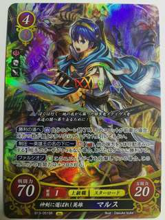 Fire Emblem 0 Cipher 火焰之紋章 閃卡 - Marth