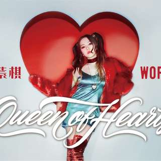 GEM Queen of Hearts concert tickets CAT3 on 30th June