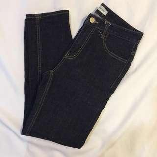 🚚 Nuhi原色車線直筒彈性牛仔褲