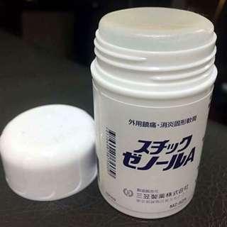 日本酸痛軟膏  Japanese sore ointment