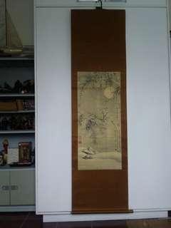 Authentic Japanese Kakejiku (hanging scroll)