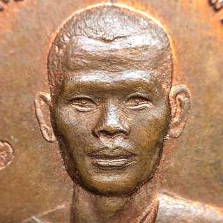 ❌SHOW❌ Thai Amulet - Rare Roon Reak Rian Chana Chai Lang Hanuman - Aj TeeLek - BE2554 - Thai Amulets