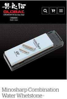 Global Knife sharpener  Whetstone 220/1000 RRP $220