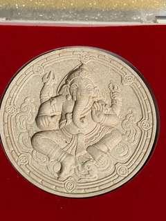 Ganesha/ Phra pikanet