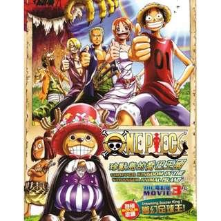 One Piece The Movie 3 海賊王 电影版 Anime DVD