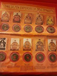 COINS OF THE EARLY PERIOD UNDER THE TEN EMPERORS OF THE QING DYNASTY
