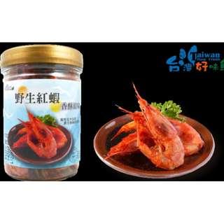 台灣好味鮮-野生紅蝦-香酥原味/芥茉x3罐