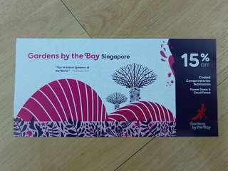 Flower Dome n Cloud Forest discount vouchers