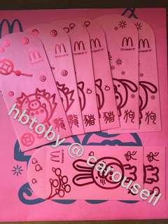 《未用過》軟硬x麥當勞 softhard x McDonald 11生肖紅色利是封16個