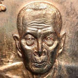 ❌SHOW❌ - Thai Amulet - Rare First Batch Rian Lang Chadana Pran Nur Nawa - PT Chao Seng - BE2556 - Thai Amulets