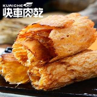 【快車肉乾】C5 碳烤魷魚片