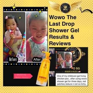 Wowo Shower Gel