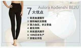 🚚 Aurola Health pants
