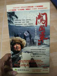 4 DVD 中国电影