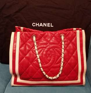 Vintage Chanel Bag (serial no.13194780)