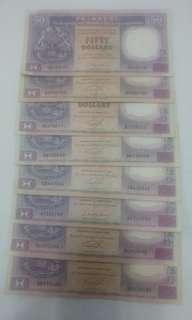 汇丰紫龙船50元,8张,不同年份