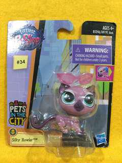 🆕Littlest Pet Shop Single Pet Silky Rowler