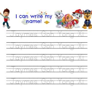 Paw Patrol Penmanship Writing Worksheets