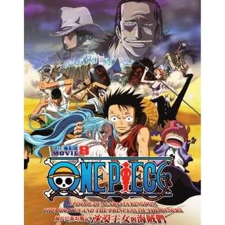 One Piece The Movie 8 海賊王 电影版 Anime DVD