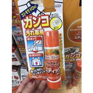 ✨日本製🇯🇵衣領專用去污劑  Japanese Detergent for collars