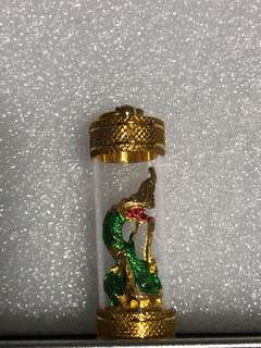 Naga Amulet