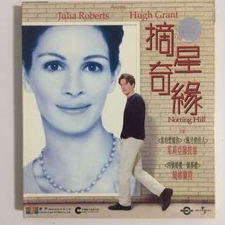 Notting Hill Movie Vcd Nostalgic