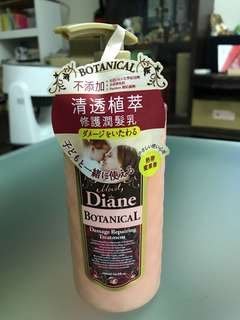 🚚 Diane清透植萃修護潤髮乳