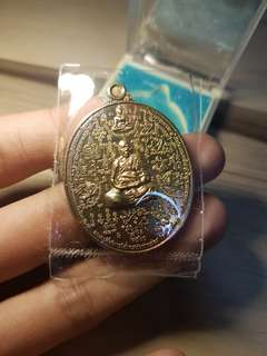 Thai Amulet lp pong 2561 slip face